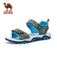 小骆驼童鞋 夏季新款儿童魔术贴露趾运动凉鞋男童户外沙滩鞋