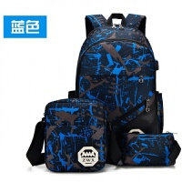 2018新款双肩包男韩版中学生书包时尚休闲旅行背包女大容量防水旅游包