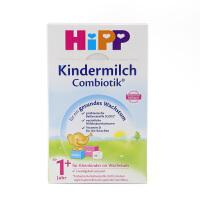 保税区直发 德国Hipp BIO喜宝益生菌奶粉1+段盒装 2盒起包邮