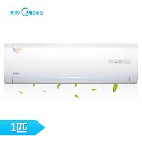 美的(Midea)KFR-23GW/DY-DA400(D3)美的1匹空调 挂式 定频节能冷暖 省电星 新品