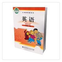 三年级下册英语三年级起点北师版北京师范大学出版社教材课本义务教育教科书3年级下学期小学生用书课堂同步校学习2012教育