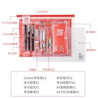 晨光孔庙祈福考试套装 学生14件套福袋组合 1193涂卡铅笔中性笔尺