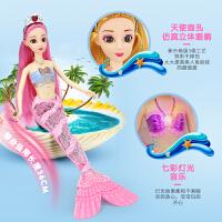 芭比乐加分小女孩人鱼公主仿真洋娃娃套装儿童生日礼物
