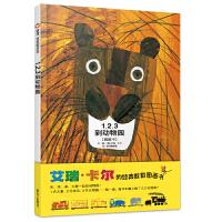 上海上谊:1,2,3到动物园 [0-2岁]