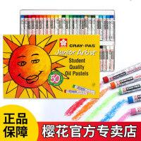 日本Sakura正品樱花牌重彩油化棒25色36色48色50色油画棒可水洗幼儿园文具用品儿童安全无毒蜡笔宝宝画笔套装