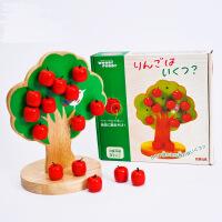 木质磁性苹果树玩具宝宝分果果数苹果儿童早教益智木制玩具