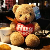 西哈小熊 泰迪熊抱抱熊熊猫小熊公仔布娃娃毛绒玩具小号送女友生日礼物女生