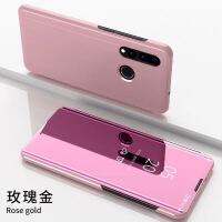 华为p30青春版翻盖式p30lite手机壳nova4e智能全包防摔皮套商务套