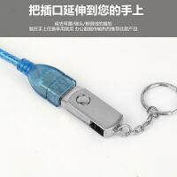 瑾宇 USB延�L�USB2.0�B接�加�L�1.5米3米5米10米��XUSB延�L� �{色