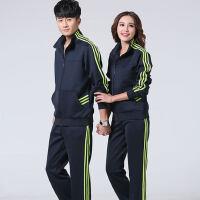新款情侣运动服套装 男女长袖健身跑步休闲卫衣套装 男士运动套装