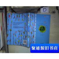 【旧书二手书9成新】小鬼鲁智胜(美绘版) 。、 /秦文君 著 少年儿童出版社