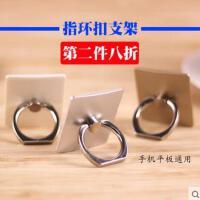【支持礼品卡】手机支架指环扣方形纯色 小米苹果华为三星手机平板通用支架配件