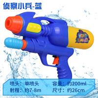 海业水枪玩具儿童抽拉式双头漂流沙滩成人大号高压射程远背包水枪1