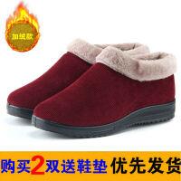 老北京布鞋条绒妈妈棉鞋一脚蹬老人鞋加绒防滑冬季棉鞋女中老年