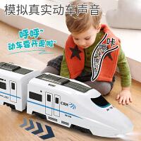 和谐号电动玩具车儿童火车头轨道仿真列车动车高铁汽车模型