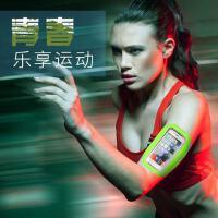 苹果华为三星小米运动臂包跑步包反光运动臂包防水臂包男女用
