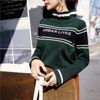 七格格打底针织衫女长袖上衣冬2018新款韩版百搭宽松高领套头毛衣
