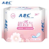 ABC淡雅清香棉柔163mm卫生护垫20片