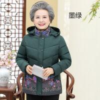中老年女装羽绒外套加厚妈妈装棉衣短款老年人冬装女奶奶棉袄 XL 建议85-108斤