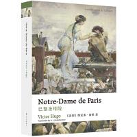牛津英文�典:巴黎圣母院