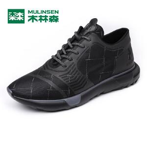 木林森男鞋 春季新款男士日常运动休闲鞋 百搭耐磨透气男板鞋05177607