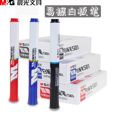 晨光白板笔可擦 黑板白板写字易擦记号笔 白板笔 AWMY2201黑  蓝  红色可选