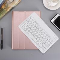新款iPad2018平板电脑Pro11英寸苹果保护套新版PRO无线蓝牙键盘原创防摔商务日韩简约磁吸超
