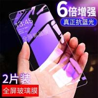 坚果pro2手机钢化膜os105锤子por2全屏覆盖PR02抗蓝光防摔smartisan玻璃屏保贴膜