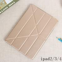 苹果平板ipad2/3/4保护套A1460 A1416 A1396保护套超薄全包软壳A1458 A1 金色(iPad 2