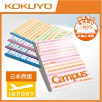 日本国誉Campus无线装订本 记事本 软抄本 2款可选 B5 60页/A5 60页