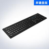 有线键盘巧克力笔记本台式机办公家用程序员静音键盘膜商务办公游戏通用