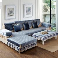 欧式防滑纯色沙发垫冬季真皮布艺简约现代奢华四季靠背巾套子