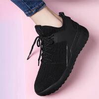 古奇天伦女鞋春秋新款韩版百搭学生平底春季单鞋鞋子运动鞋跑步鞋8520