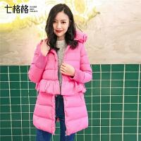 七格格羽绒服女冬装2018新款时尚韩版学生轻薄中长款外套潮白鸭绒