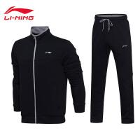 李宁运动套装男士2017新款训练系列长袖卫衣卫裤立领针织运动服AWEM017