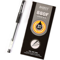 0.5mm碳素笔水笔学生用商务签字笔12支宝克黑色中性笔 文具批发