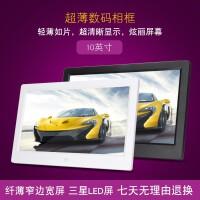 X1 相框(锂电窄边LED屏 8寸/10寸/12寸15寸 超高清电子相册广告)