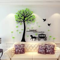 卡通马车大树3D立体墙贴幼儿园客厅卧室电视背景墙玄关墙壁装饰贴