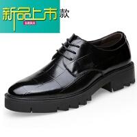 新品上市男士增高皮鞋男cm内增高隐形加绒真皮厚底内增高男鞋8cm结婚鞋