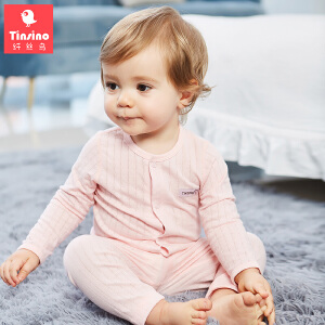 【1件3折价:32.7】纤丝鸟(TINSINO)儿童内衣套装婴儿提花内衣宝宝春秋净色家居服