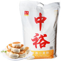 中裕麦香小麦粉 营养健康 10kg/袋 馒头包子面 小包装面粉