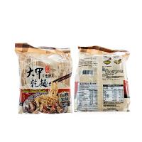 台湾直邮大甲干面4袋装拌面 方便面 绝味美味祖传秘制酱包 拉面泡面 无添加剂