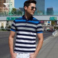 七匹狼短袖T恤夏季男士时尚休闲商务青年条纹翻领短袖T恤Polo衫