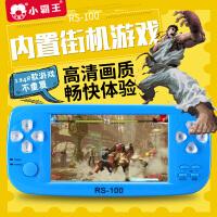 小霸王RS-100双核游戏机街机掌上PSP游戏机掌机GBA超级玛丽8位NES掌上游戏机