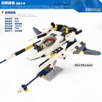 古迪star星球争霸白狮战机启蒙益智组装拼插拼装塑料积木玩具8614