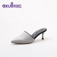 【 领券下单立减120】依思q2019新款女时尚休闲舒适亮片布尖头细跟潮流女拖鞋18165079-
