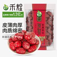 禾煜小禾说新疆灰枣500g枣粥休闲零食若羌红枣泡水喝