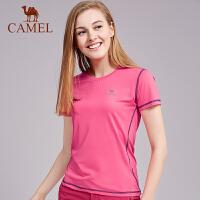 camel骆驼户外速干衣 新款男女透气圆领运动健身快干衣短袖t恤