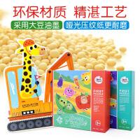 美乐儿童大块拼图-交通工具 蔬菜家族 JM10520 JM10537