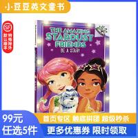 进口英文The Amazing Stardust Friends#2 Be A Sta 星尘之友2